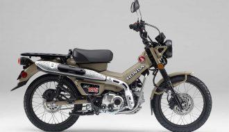 Honda CT125 sắp đến thị trường Việt Nam